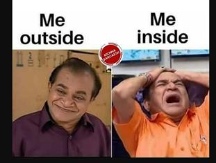 me outside, me inside meme